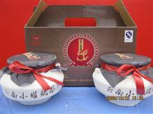 会泽县一家圆小罐炕茶厂