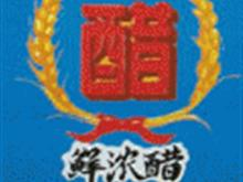 会泽县者海老街醋厂