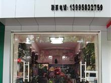 鄂州吳都工藝城