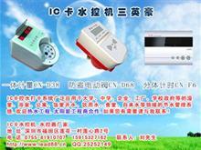 深圳市诚诺科技有限公司