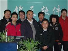 鄂州锦天软件有限责任公司