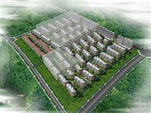恒远房地产开发有限公司(建平万寿新村)