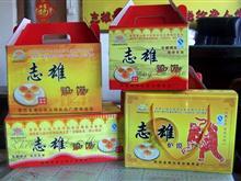 靖邊縣志雄食品廠