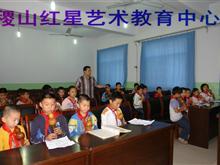 稷山红星葫芦丝笛子艺术培训中心