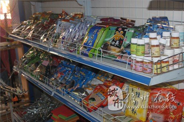 30平方渔具店装修图片