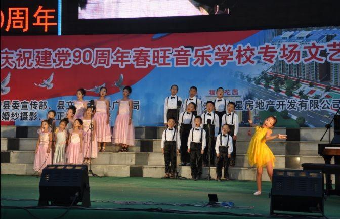童声合唱 卢沟谣