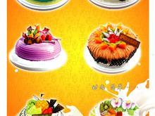 中牟县蜜之坊蛋糕房