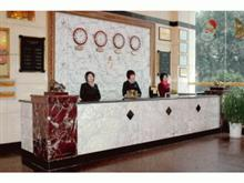 合江荔城酒店形象图