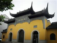 阜宁兴国寺