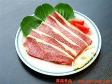 阜雁东北黑猪肉