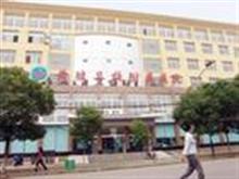 黄陂卫校附属医院