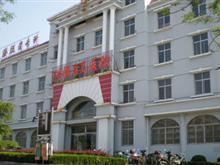 新泰洪强医院