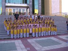 姜杰舞蹈学校