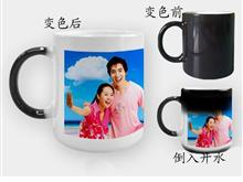中知数码临洮旗舰店
