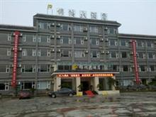 湄潭锦鸿大酒店