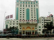 襄阳东方夏威夷假日酒店