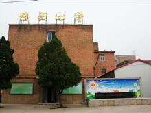門頭溝區京師實驗小學(原坡頭小學)