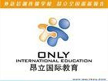 上海交大昂立国际教育新蔡分校