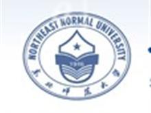 東北師范大學數學與統計學院
