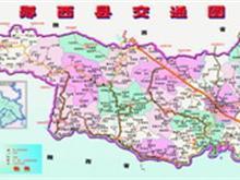 鄖西縣交通局
