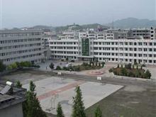 鄖西縣城關鎮中學