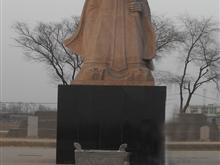 高邑千秋台