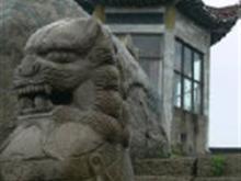 金寨县红森旅行社有限公司