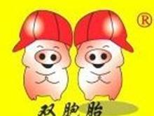 五峰猪饲料销售批发