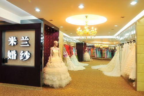 玉林米兰国际婚纱