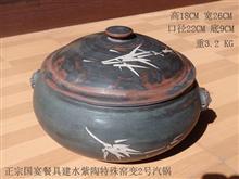 建水特产销售-建水紫陶-黑色汽锅