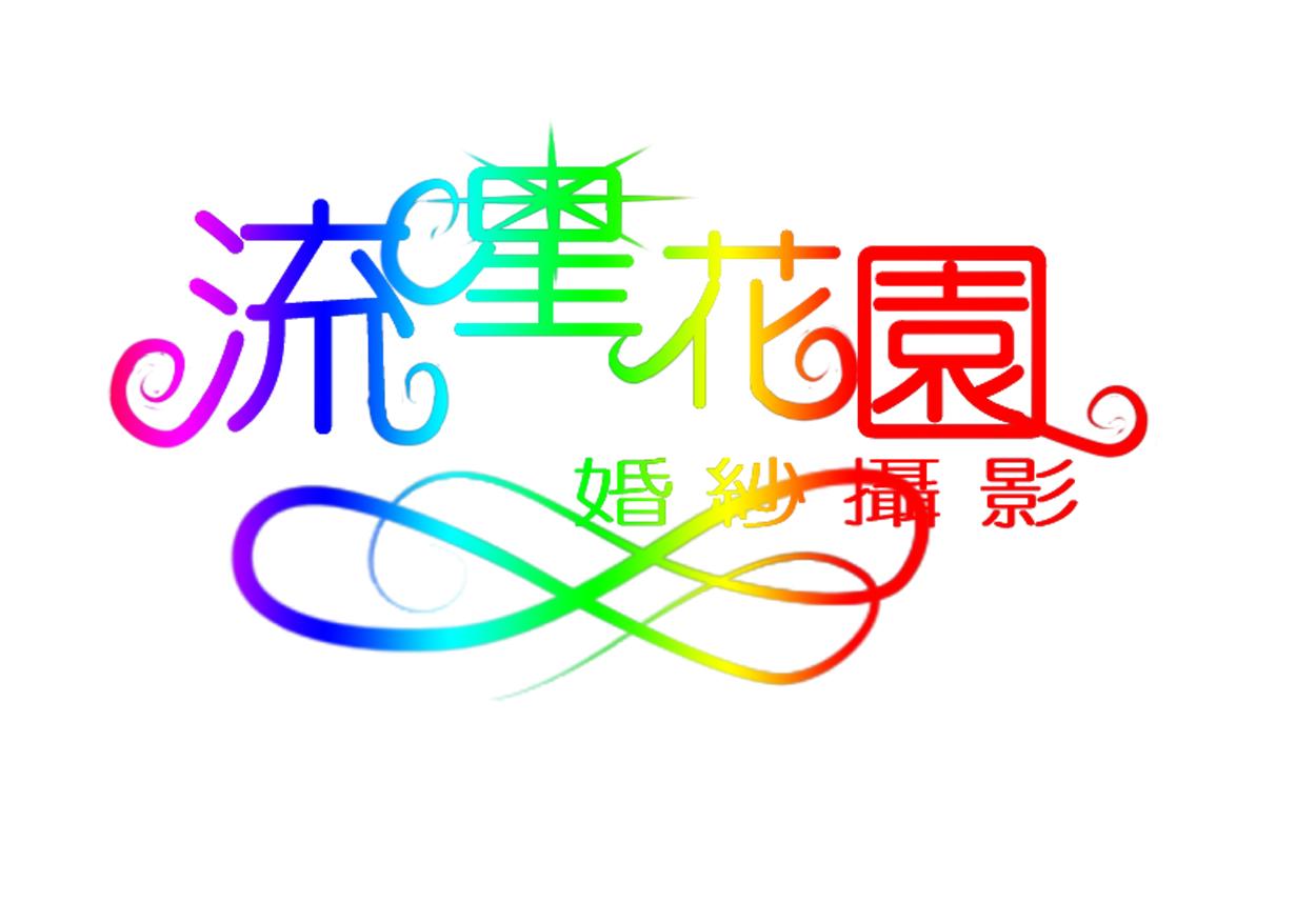 logo logo 标志 设计 矢量 矢量图 素材 图标 1250_876