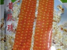 桦甸爆裂玉米