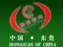 揭西县创业豪门