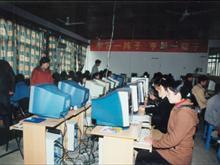 江山市红日电脑会计学校