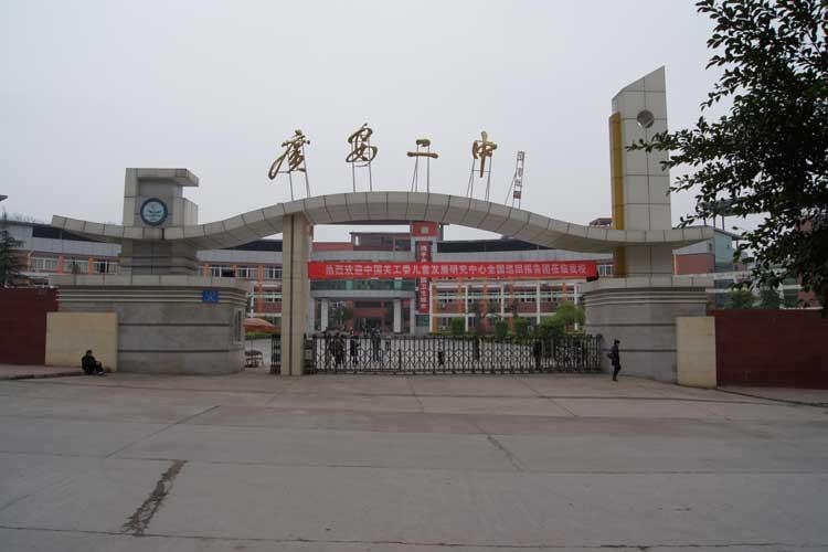 从广安汽车站到广安区全友家私店怎么坐车,我想去看看家具,但是不知道乘车路线,我是代市镇人