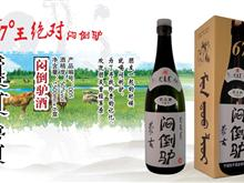 藁城草原酒�I��N�