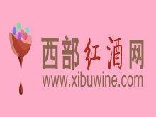 西部红酒网