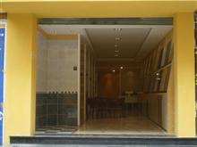 永川考古砖家店