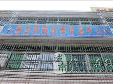 儋州黑池梦国标舞培训中心形象图