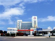 漯河医专第三附属医院