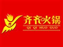 重慶齊禧火鍋大足店