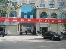 漯河市人力资源和社会保障局