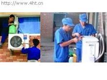 隆回空调安装维修服务部