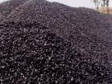 招�h煤炭�N售