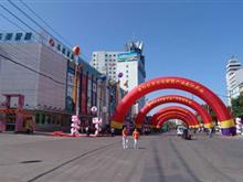 齊齊哈爾華美家居廣場