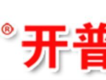 南通开普乐工程塑料有限公司