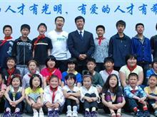 秦皇岛光明爱心孤儿院