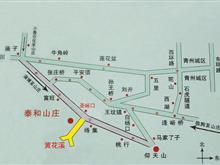 青州黄花溪