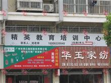 广州惠乐康鞋业有限公司阜宁总代理