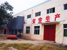 陕西华县博亚钼业有限公司